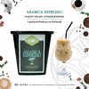 HILLKOFF: INSTANT ARABICA EXPRESSO