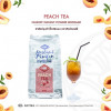 HILLKOFF INSTANT PEACH TEA ชาพีชปรุงสำเร็จ 3in1 แพ็ค 1000 g.