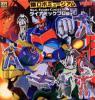 กาชาปอง Robo Museum ชุดพิพิธภัณฑ์หุ่นยนต์ในอดีต Part4 [O03-016_204A]