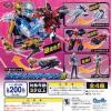 กาชาปอง Buster Machine [E03-075_214A]