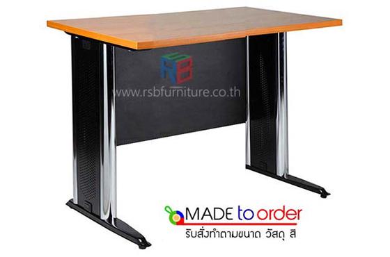 โต๊ะทำงานโล่งบังหน้า ขาเหล็กปั๊มเงา W120XD60 CM รหัส 1042 - คลิกที่นี่เพื่อดูรูปภาพใหญ่