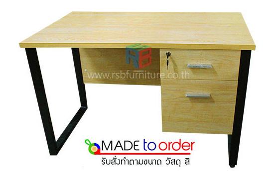 โต๊ะทำงาน2ลิ้นชัก ขาเหล็กกล่องตัวC ขนาด W120xD60cm เมลามีน รหัส 1534 - คลิกที่นี่เพื่อดูรูปภาพใหญ่