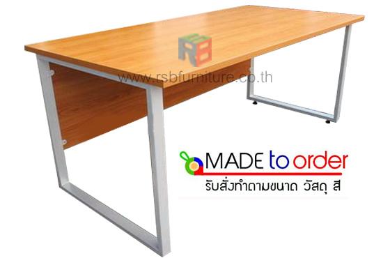 โต๊ะทำงานขาเหล็กตัว C แบบโล่ง ขนาดเริ่มต้นที่ W80XD60CM รหัส 837 - คลิกที่นี่เพื่อดูรูปภาพใหญ่