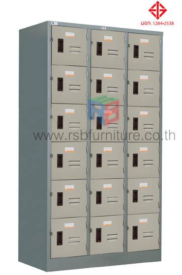 ตู้ล็อกเกอร์ 18 ประตู รุ่น LK - 118 (มี มอก.1284-2538) Taiyo รหัส 2809 - คลิกที่นี่เพื่อดูรูปภาพใหญ่