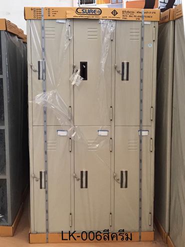 ตู้ล็อกเกอร์ 6 ประตู รุ่น LK-006 (มี มอก.1284-2538) รหัส 1439 - คลิกที่นี่เพื่อดูรูปภาพใหญ่