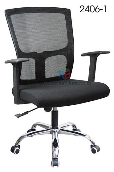 เก้าอี้สำนักงาน พนักพิงตาข่าย รุ่นขายดี รหัส 2406 - คลิกที่นี่เพื่อดูรูปภาพใหญ่