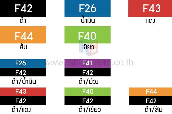 โซฟา Fino Series SF022 รหัส 2833 - คลิกที่นี่เพื่อดูรูปภาพใหญ่