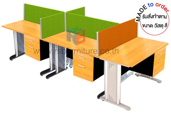 โต๊ะทำงานกลุ่ม 5 ที่นั่ง พร้อมฉากกั้นหน้าโต๊ะแบบทึบบุผ้า รหัส 2843 - คลิกที่นี่เพื่อดูรูปภาพใหญ่