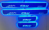 สครัปเพลสมีไฟ CRV 2017 V.4