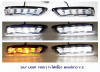 DAY LIGHT TOYOTA VIOS 2017+ไฟเลี้ยว ดรอปขาว V2