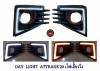 DAY LIGHT MITSUBISHI ATTRAGE 2020+ไฟเลี้ยววิ่ง DAY TIME เดย์ไลท์ เดย์ทาม มิตซูบิชิ แอคทราจ 2020