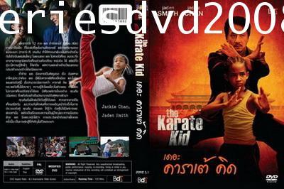 The Karate Kid เดอะ คาราเตคด พากยไทย Master 3359859