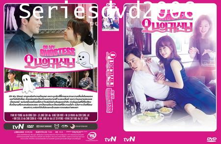 Oh My Ghost Korean Drama Ep 1 Eng Sub Gooddrama idea gallery