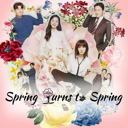 Spring Turns to Spring (Sub Thai 4 แผ่นจบ)