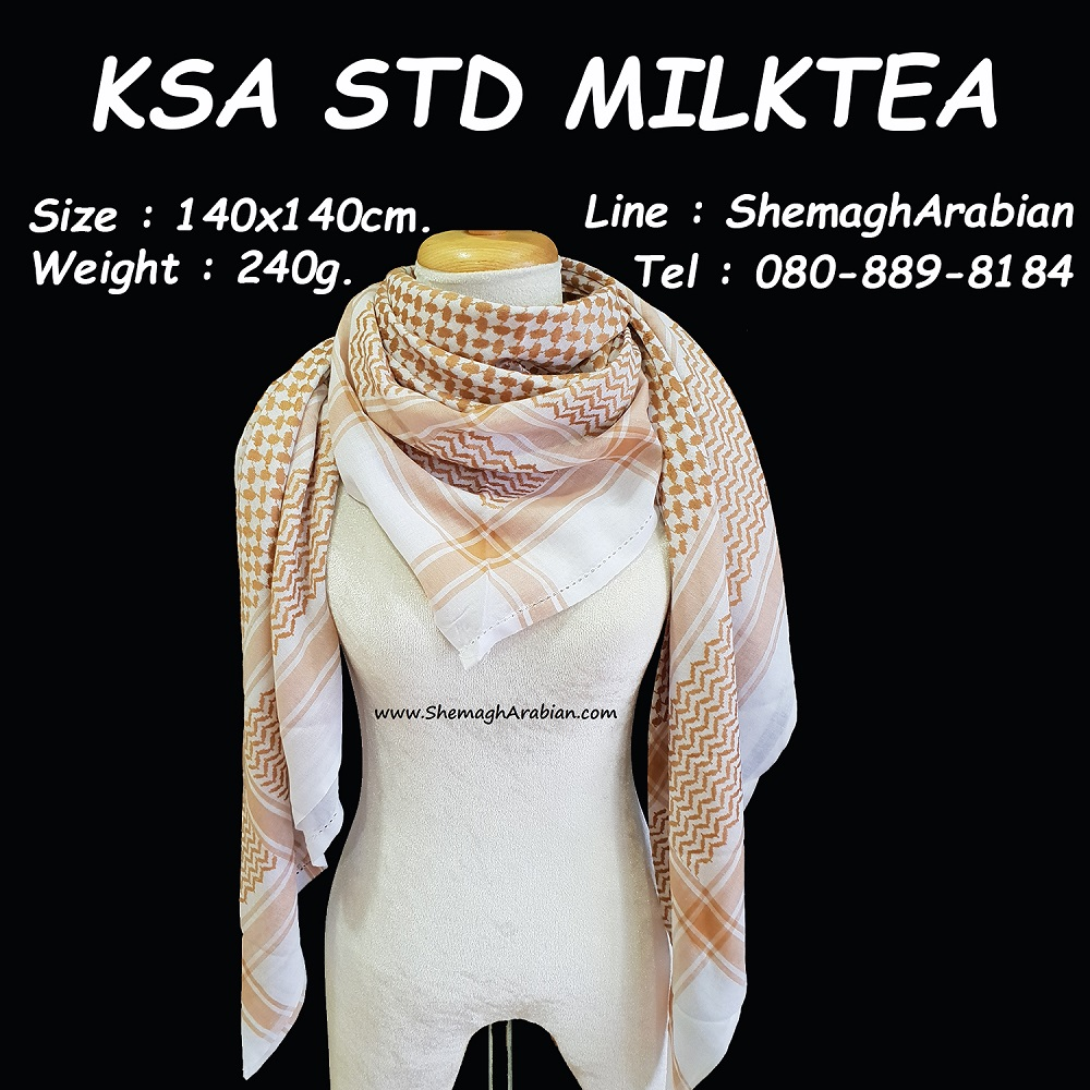 KSA STD MILK TEA