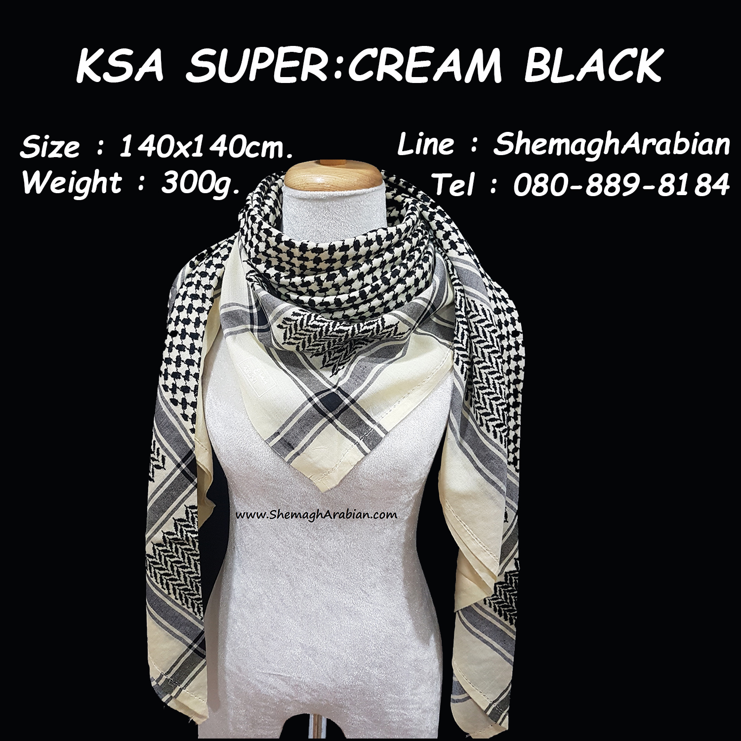 KSA SUPER : CREAM-BLACK