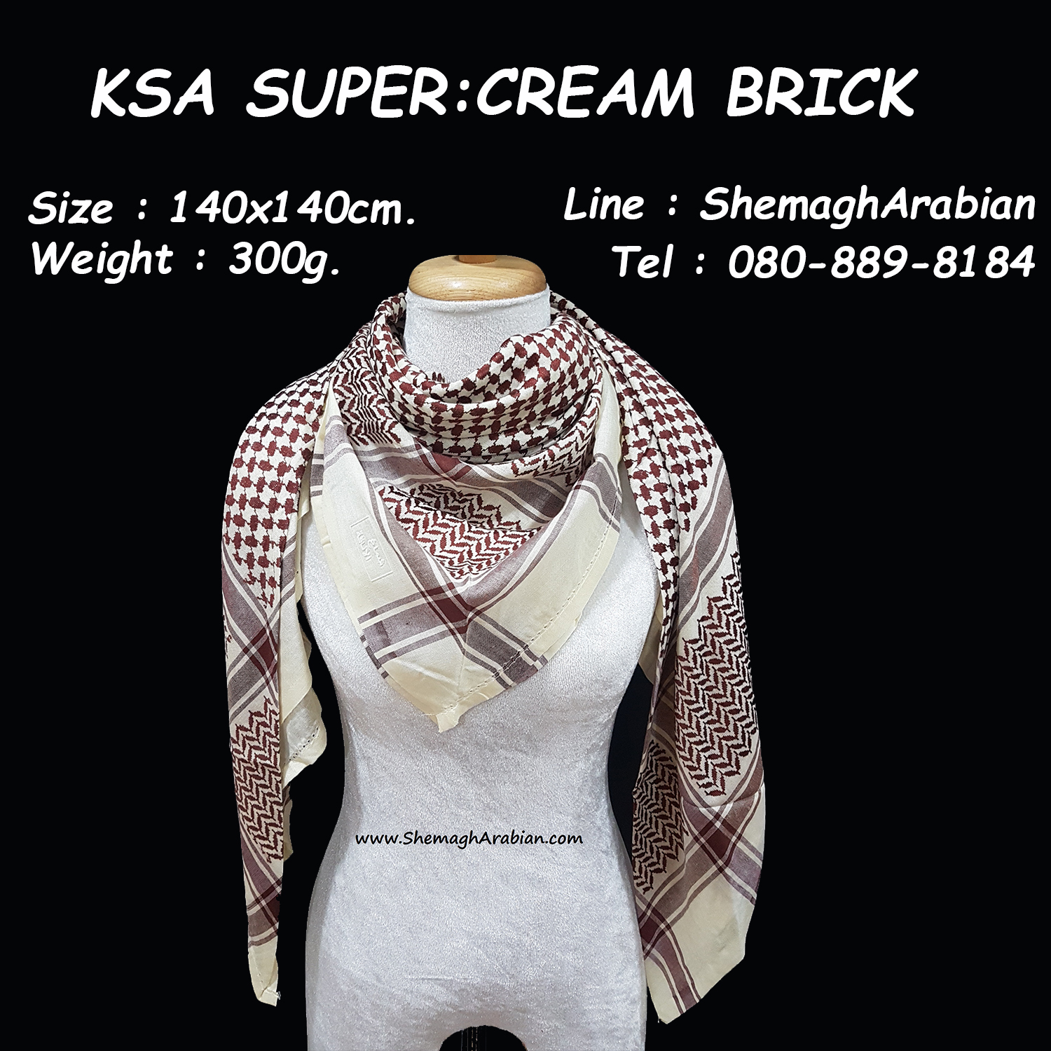 KSA SUPER : CREAM-BRICK
