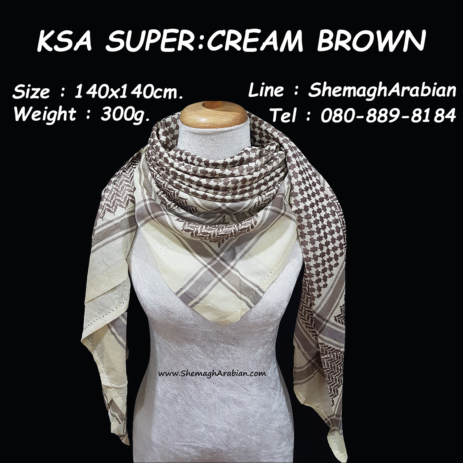 KSA SUPER : CREAM-BROWN
