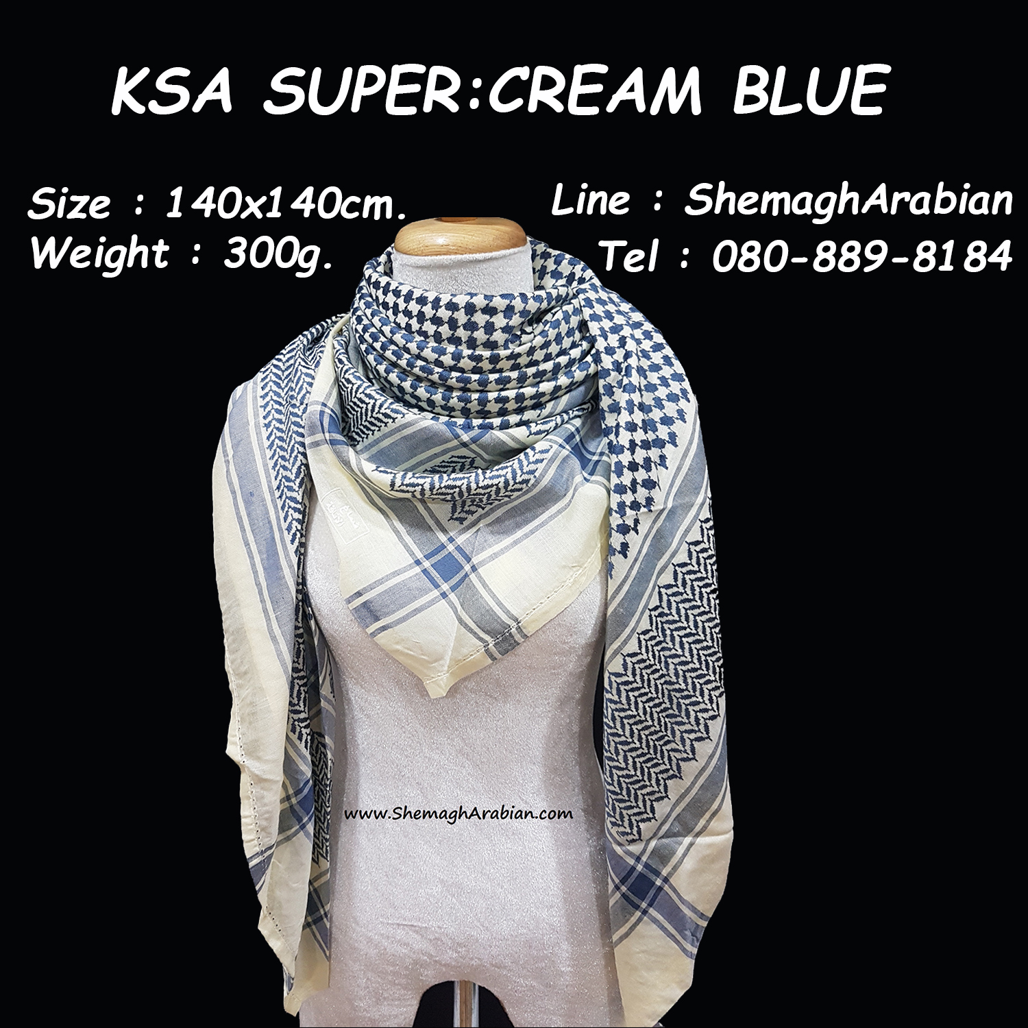 KSA SUPER : CREAM-BLUE