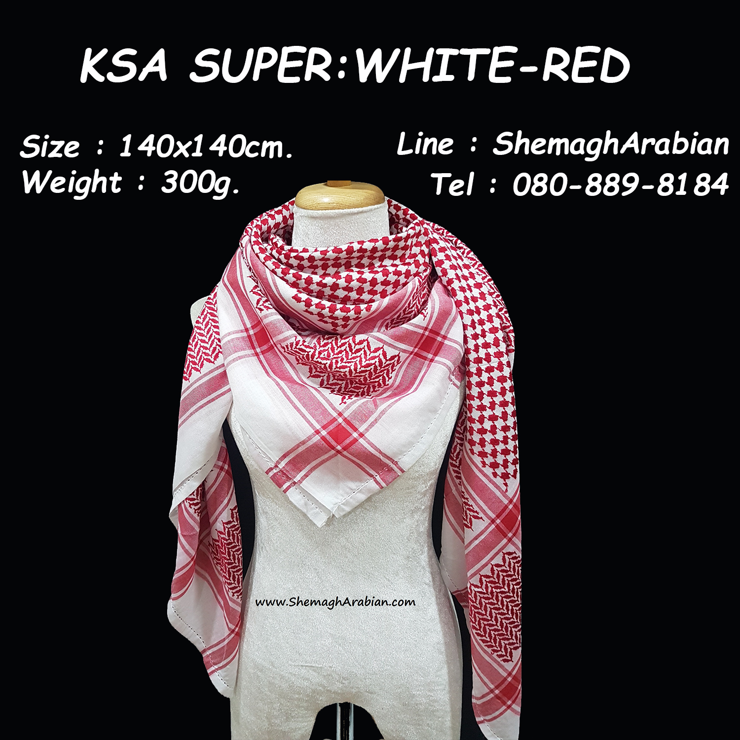 KSA SUPER : WHITE-RED