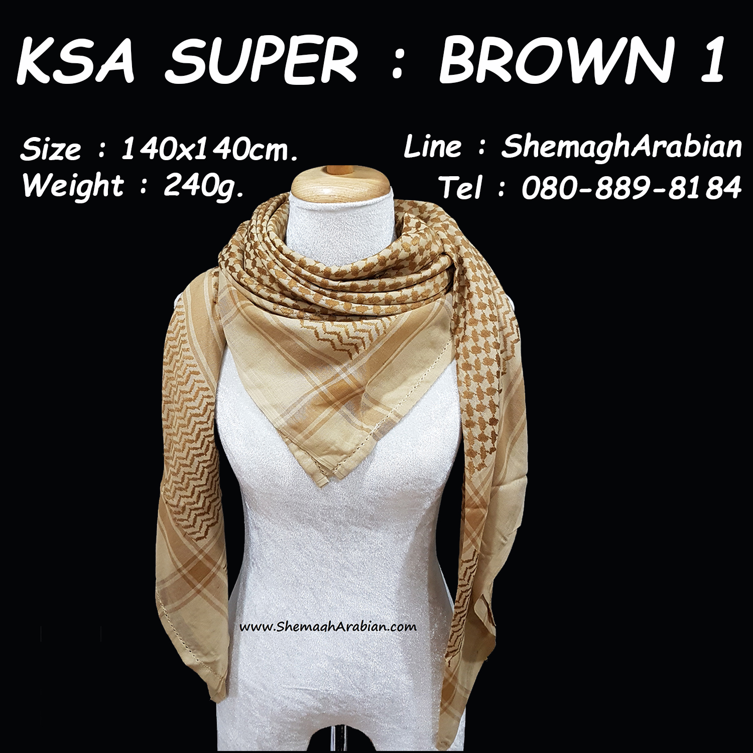 KSA SUPER : BROWN 1