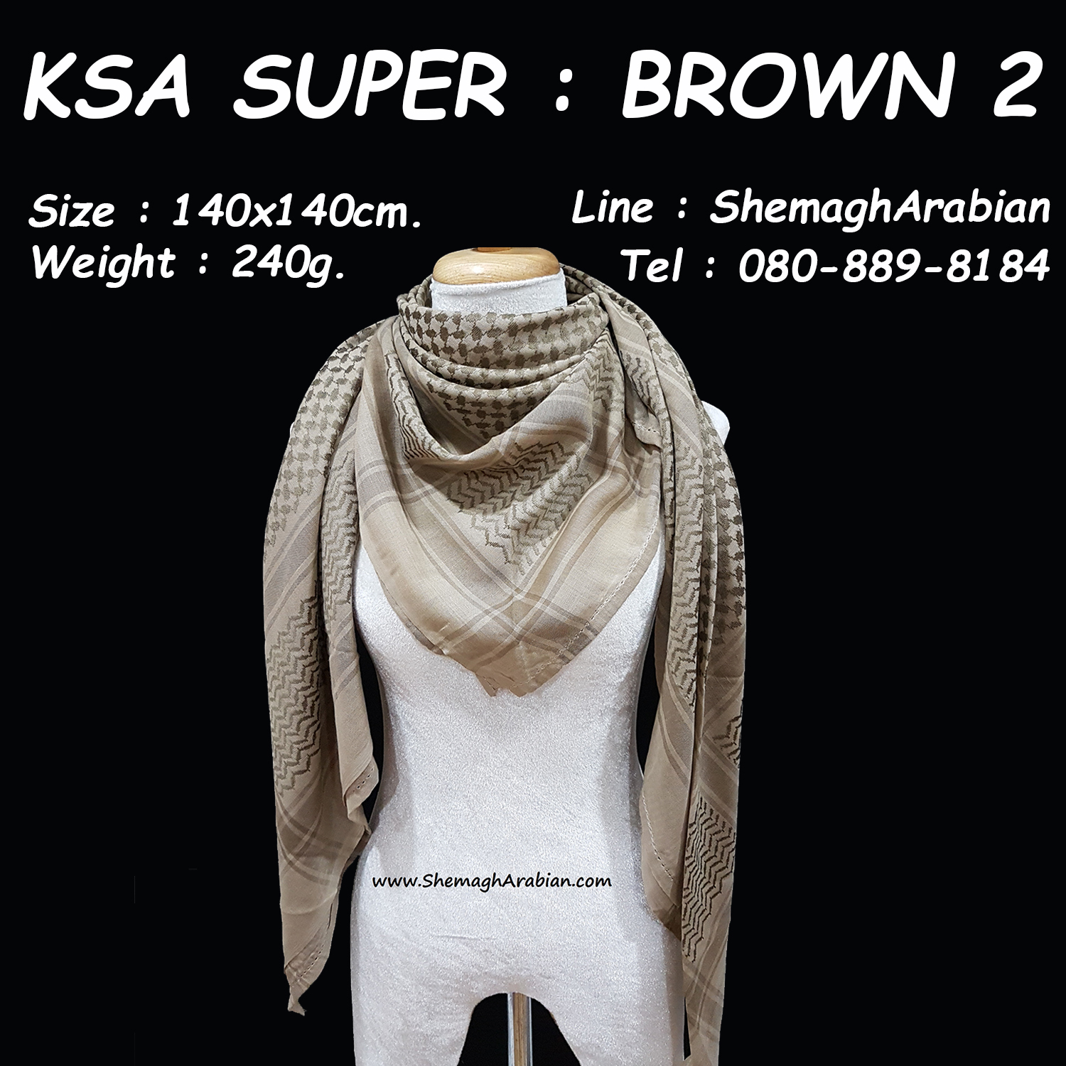 KSA SUPER : BROWN 2