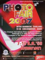 ประมวลภาพเข้าร่วมงาน Photo Fair 2007 ของบริษัท ณ ไบเทค บางนา