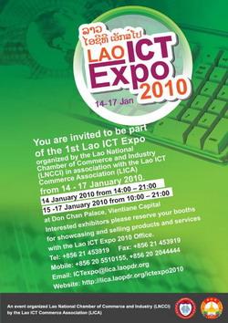 ประมวลภาพเข้าร่วมงาน LAO ICT EXPO 2010 ของบริษัท ณ โรงแรม ดอนจันทน์ ประเทศลาว
