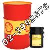 Shell hydraulic S1 M 46  ,68
