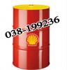 น้ำมันไฮดรอลิก  Shell Tellus เชลล์ เทลลัส