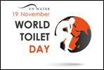 รู้ยัง!! 19 พฤศจิกา คือ..วันห้องน้ำโลก