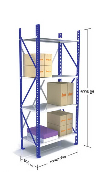 General purpose shelving
