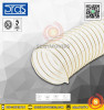 PRAS PU FLEX WITH SPRING WIRE HELIX / ท่อ PU ไส้ลวดสปริง APS 150