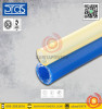 PRAS PAINT TWIN - ท่อพ่นสี+ท่อลม PU PRPT 8