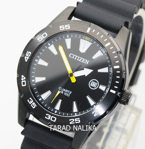 นาฬิกา Citizen sport Quartz ฺBI1045-13E