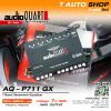 AudioQuart ปรีแอมป์ติดรถยนต์ GXSeries รุ่น AQ-P711GX