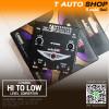 Audio Quart ตัวแปรงสัญญาน รุ่น AQ-HL400HD