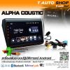 Alpha Coustic เครื่องเล่นติดรถยนต์ ตรงรุ่น SUZUKI Swift ปี 2017