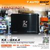 Karstadt เพาเวอร์แอมป์ติดรถยนต์ รุ่น KA-GX4.4