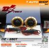 DZ Power ทวิสเตอร์ติดรถยนต์ รุ่น DZ-280T