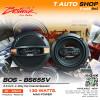 Bostwick ลำโพงติดรถยนต์ รุ่น BOS-BS655V