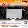DTS ปรีแอมป์ติดรถยนต์ รุ่น DT-777