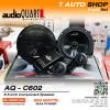 Audio Quart ลำโพงติดรถยนต์ รุ่น AQ-C602