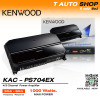 Kenwood  เพาเวอร์แอมป์ติดรถยนต์ รุ่น KAC-PS704EX