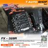 Formula-X รุ่น FX-328R ครอสโอเวอร์ 3 ทาง ( IN 3 OUT 3 )