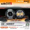 Audio Quart ลำโพงแหลมจานติดรถยนต์ รุ่น AQ-HD55HT