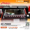 Bostwick Extreme ปรีแอมป์ติดรถยนต์ รุ่น EX-P588X