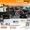 Kole Audio ลำโพงติดรถยนต์ รุ่น KL-S6.2