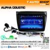 Alpha Coustic เครื่องเล่นติดรถยนต์ ตรงรุ่น Pajero ปี 2006-2011