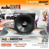 Audio Quart ลำโพงติดรถยนต์รุ่น AQ-M65CM